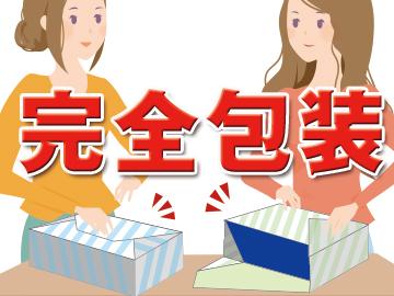 株式会社KDP  ※広告No.160193-04のアルバイト情報