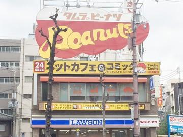 カシュカシュ (A)日本橋3丁目 (B)藤井寺 (C)谷町9丁目のアルバイト情報