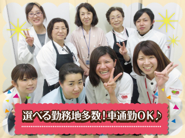 エームサービスジャパン(株)九州北事業部のアルバイト情報