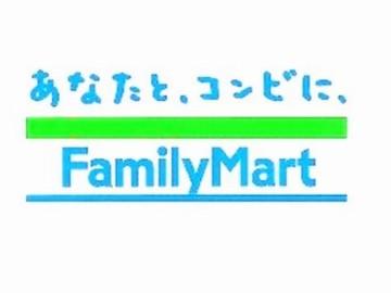 株式会社南九州ファミリーマートのアルバイト情報