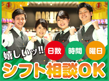 マルハン 古川店/受付No.「0401」のアルバイト情報