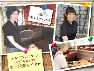 株式会社サンマルクチャイナ ≪関西10店舗合同募集≫のアルバイト情報