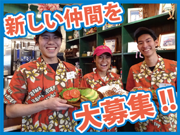 KUA'AINA 佐野プレミアム・アウトレット店のアルバイト情報