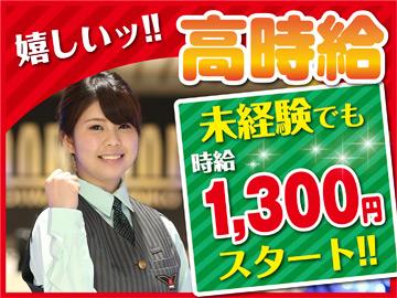 マルハン (1)名張店 (2)上野店 採用係のアルバイト情報