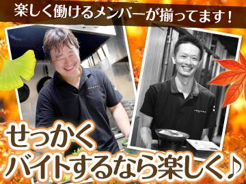 和み・Nagomi 5店舗合同募集のアルバイト情報