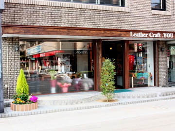 Leather Craft 優のアルバイト情報