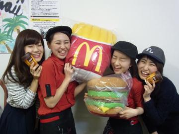 マクドナルド(1)松山フライブルク通り店(2)キスケボックス店のアルバイト情報