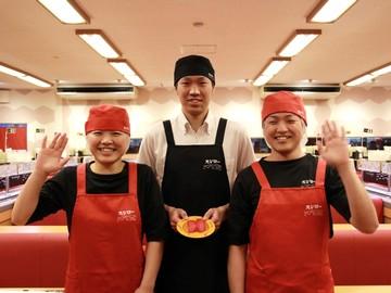 スシロー日永カヨー店 (2124353)のアルバイト情報