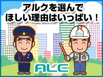 株式会社アルク  千葉支社のアルバイト情報