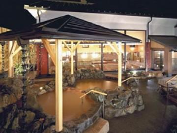 宇品天然温泉 ほの湯のアルバイト情報