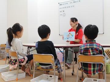 興学社学園 幼児・小学部門のアルバイト情報