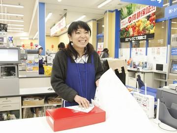 西友 6店舗合同募集のアルバイト情報