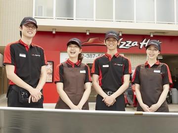 ピザハット西新井店  ph2307のアルバイト情報