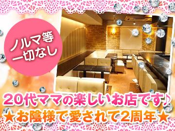 Lounge 7LUCK〜ラウンジ セブンラック〜のアルバイト情報