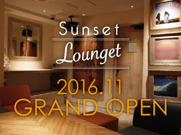 Sunset Lounget(サンセットラウンジェット)のアルバイト情報