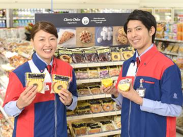 サークルK 名古屋港店のアルバイト情報