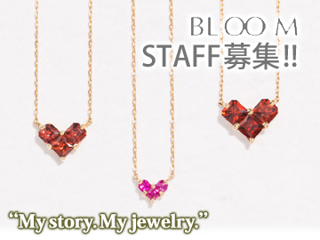 BLOOM さくら野北上店のアルバイト情報