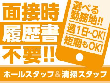 株式会社エイペックス・コア・コーポレーションのアルバイト情報