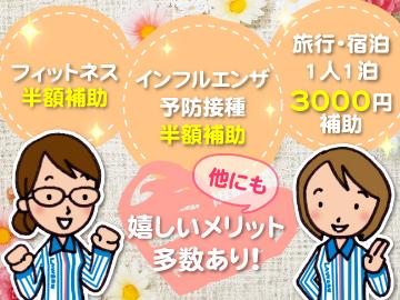 ローソン 札幌八軒10条店のアルバイト情報