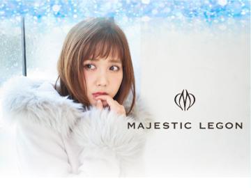 【MAJESTIC LEGON】 九州エリア同時募集!  (株)シティーヒルのアルバイト情報