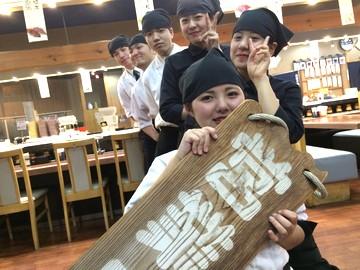 すし遊館 海田店のアルバイト情報