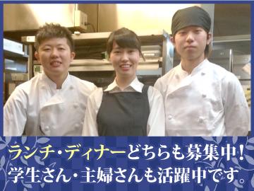鉄ぱん屋 弁兵衛 八木店のアルバイト情報