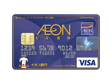 イオンクレジットサービス株式会社 福岡支店のアルバイト情報