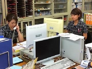 株式会社後藤駒のアルバイト情報
