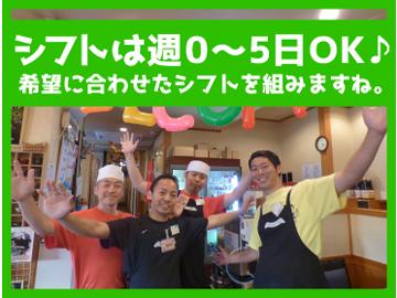 世界の山ちゃん 金山総本店のアルバイト情報