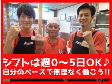 世界の山ちゃん 金山南店のアルバイト情報