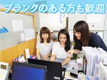 東急リバブル株式会社のアルバイト情報