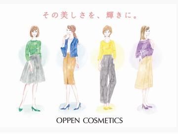◆オッペン化粧品株式会社 帯広支店◆のアルバイト情報