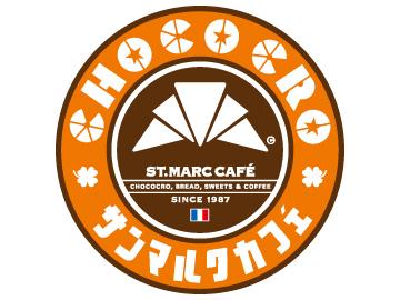 サンマルクカフェ 関東エリア21店舗合同募集のアルバイト情報