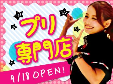 ★プリ専門店★Calla Lily(カラーリリー)渋谷店のアルバイト情報