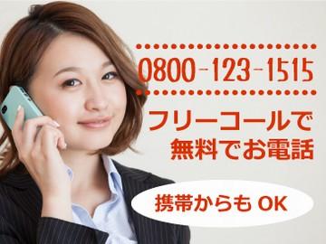 株式会社アイシ・フュージョン・アソシエイツのアルバイト情報