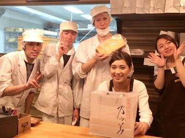 Smile5株式会社 乃が美/広島店・松山店2店舗合同募集のアルバイト情報