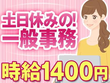 (株)セントメディア OM事業部 福岡支店のアルバイト情報