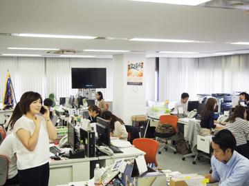 株式会社求人センターのアルバイト情報