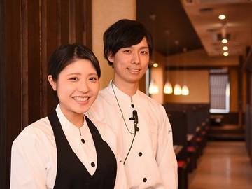 牛庵 長田 /株式会社TAG-1(2068523)のアルバイト情報