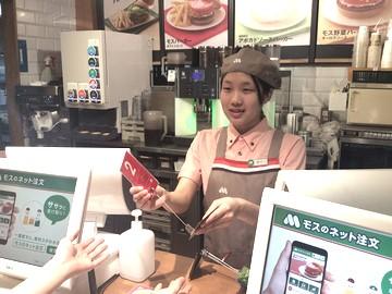 モスカンパニー 熱田六番南店 「0002」 (2200842)のアルバイト情報