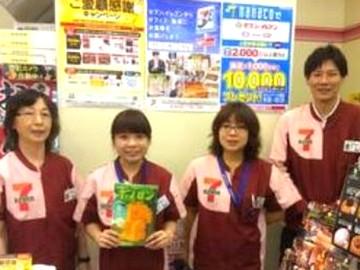 セブンイレブン広島天満町店のアルバイト情報
