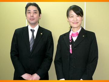 タマディアホテル羽田 <上場企業タマホーム(株)グループ>のアルバイト情報