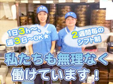 出前寿司漁彩 有限会社こうきのアルバイト情報