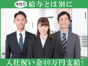 日本eリモデル株式会社のアルバイト情報