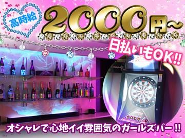 Jewelry Girls (A)稲毛店 (B)四街道店のアルバイト情報