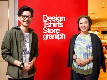 デザインTシャツストア graniph(グラニフ) 10店舗合同募集のアルバイト情報