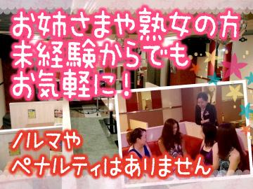 上大岡 玉姫殿のアルバイト情報
