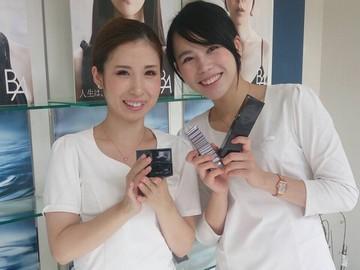 ポーラザビューティー広島横川店のアルバイト情報