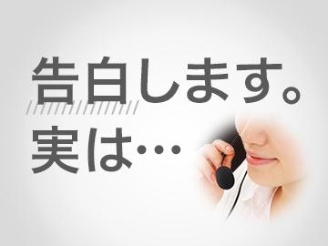株式会社かんでんCSフォーラム◎関西電力グループ◎のアルバイト情報