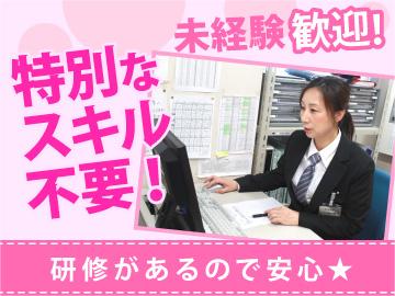 笹沖典礼会館・中庄典礼会館・児島典礼会館のアルバイト情報